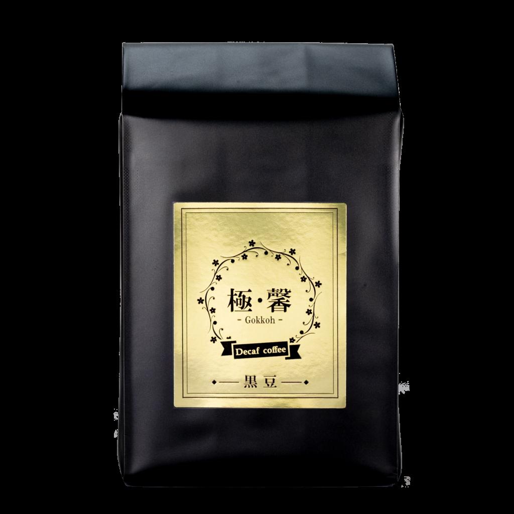 デカフェコーヒー 黒豆ミックス(200g レギュラー)