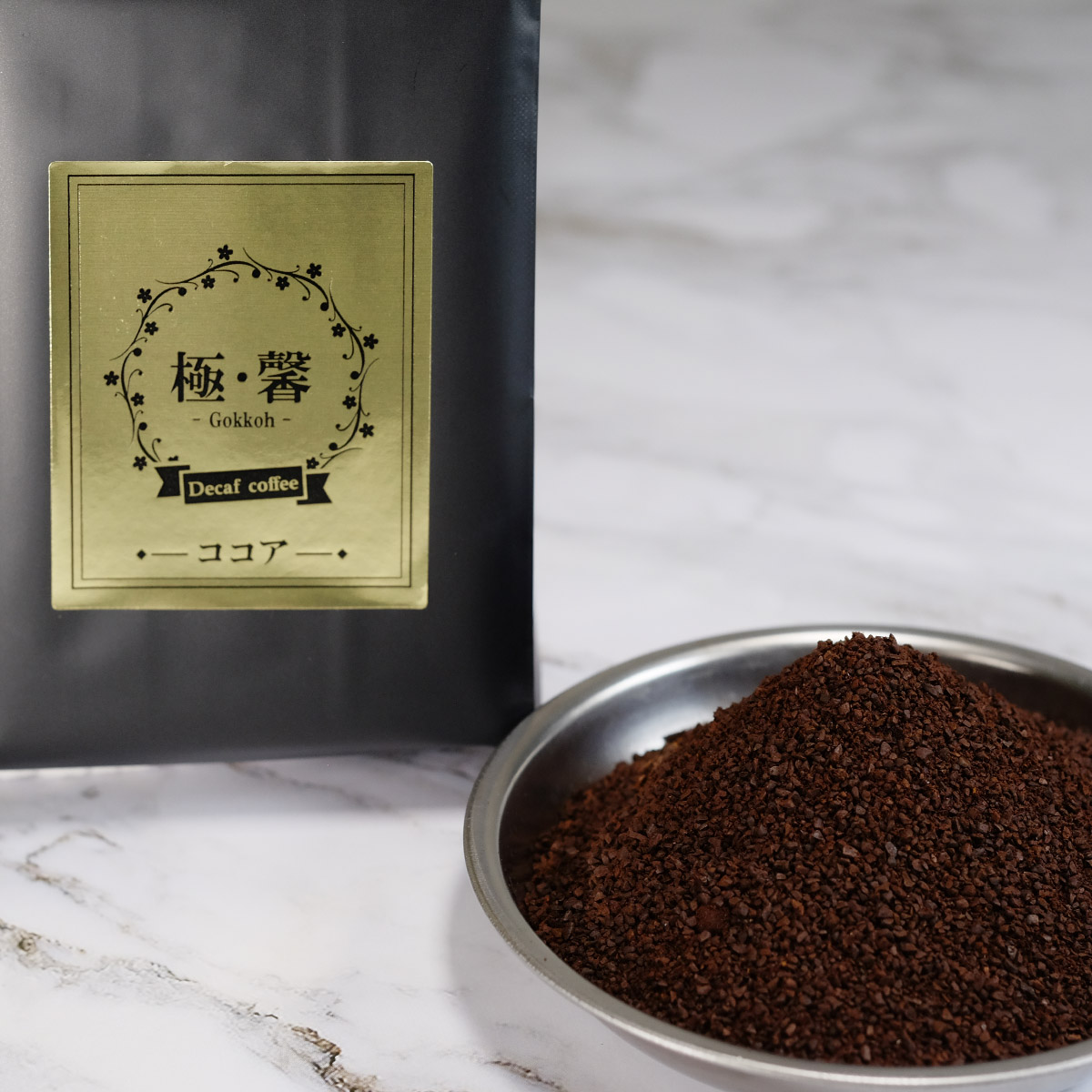 ココアフレーバー デカフェコーヒー